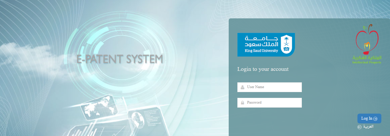 New ... e-Patent System - Submit you invention disclosure through new...