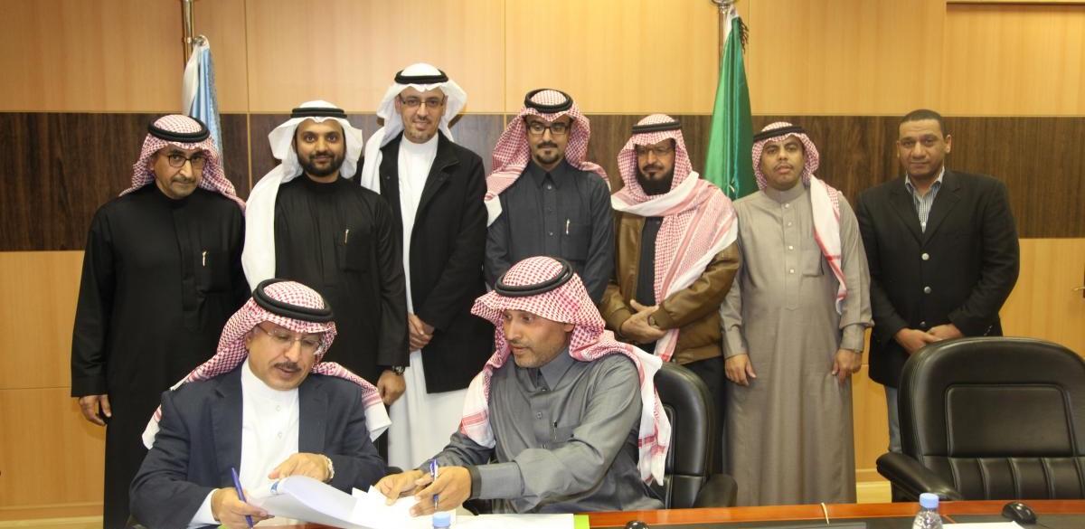 جامعة الملك سعود ترخص براءة... - بمقر وكالة الجامعة للدراسات...