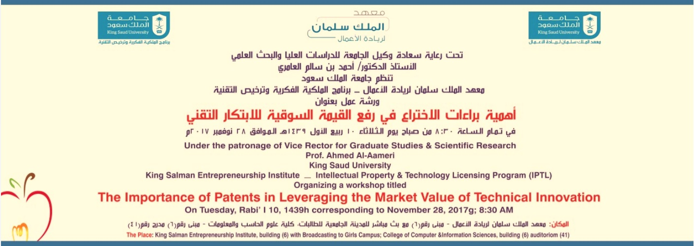 Workshop: The Importance of Patents in Leveraging... - Cordially invites All KSU Affiliates to attend...